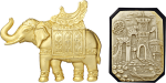 Castle and elephant brooch